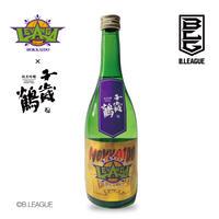 レバンガ北海道 × 千歳鶴純米吟醸   (1本)