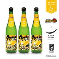 仙台89ERS × 純米吟醸ホワイトラベル(3本セット)