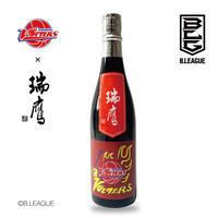 熊本ヴォルターズ × 瑞鷹 純米大吟醸 銀 (1本)