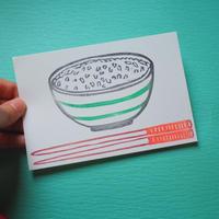 手捺しポストカード【ごはん】1枚