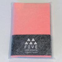 FIVE カードケース B