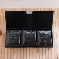 【ギフト】コーヒーバッグ 15個セット(ナチュラル精製)