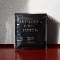 【プチギフト】コーヒーバッグ 6個セット(ナチュラル精製)