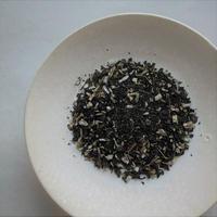 No.56 紅茶 と赤紫蘇のブレンド