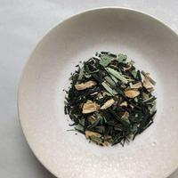 No.317 煎茶 生姜とレモングラス・レモンバームのブレンド