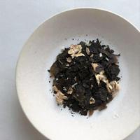 No.243 碁石茶  赤紫蘇と生姜のブレンド