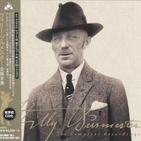 Willy Burmester : The Complete recordings ヴィリー・ブルメスター全録音集 (富士レコード社レーベル)