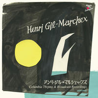 Henri Gil-Marchex : Columbia 78rpms & Broadcast recordings 「アンリ・ジル=マルシェックス:SPレコード&未発売放送録音集」