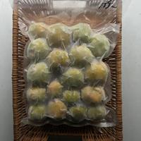 グアバ・ピンク1kg【加工用】【冷凍パック】