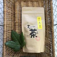 特選 玄米茶 リーフ 90g