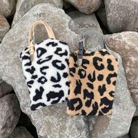 Leopard Boa Bag