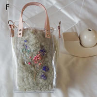 Flower Fur Bag  ●Green●  F~J
