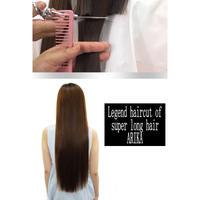 Legend haircut of super long hair ARIKA【 Haircut 編  Haircut version 】DL