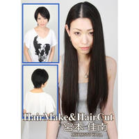 HQ-28 Hairmake&HairCut 宮本 佳南 DL