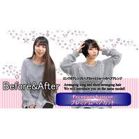 ★Premium haircut_misa 【fullHD】※pass ★スマートフォンストリーミング対応