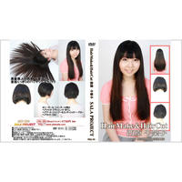 ★hairmake&Haircut 西原千架子【fullHD】※pass ★スマートフォンストリーミング対応