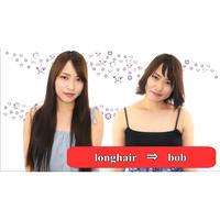 Hairmake&Haircut YUU ①【分割DL_ロングヘアからボブ_haircut編】【full HD】DL
