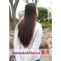 hairmake&haircut 美月 DVD