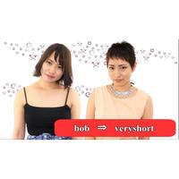 Hairmake&Haircut YUU ②【分割DL_ボブからベリーショート_haircut編】【full HD】DL