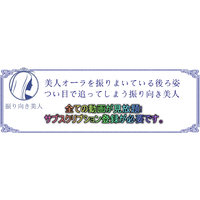 ★LonghairJapan サブスクリプションch
