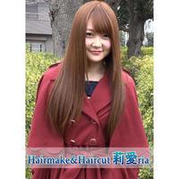 ★Hairmake&Haircut 莉愛ria【fullHD】※pass ★スマートフォンストリーミング対応