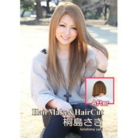 HQ-34 Hairmake&HairCut 桐島さき DL