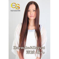 HQ-29 Hairmake&HairCut 東城あん DL
