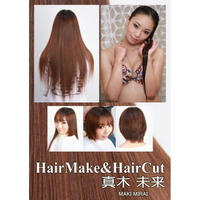 Hairmake&HairCut  真木 未来 DVD