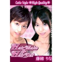 Hairmake&HairCut 藤緒りな DVD