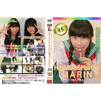 【SP09】ヘアメイク&ヘアカットマリン DVD