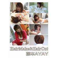 ヘアメイク&ヘアカット 藤本AYAY DVD