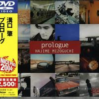 Prologue  Hajime Mizoguchi - DVD -