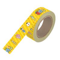 【入荷未定】マスキングテープ(キービジュアルデザイン)