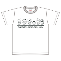 Tシャツ(ゆる名作・白)