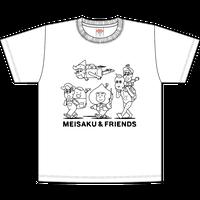 【新サイズ入荷】Tシャツ( 集合・ホワイト)