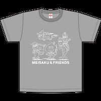 【新サイズ入荷】Tシャツ( 集合・グレー)