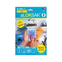 【aLOKSAK】防水・防塵ケース スマートフォン・ラージワイド 2枚入