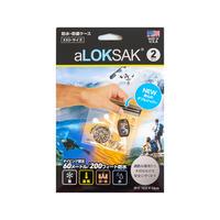 【aLOKSAK】防水・防塵ケース XXS・Sサイズ 2枚入