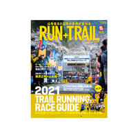 RUN+TRAIL - ランプラストレイル - (バックナンバーあり)