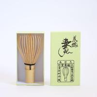 茶筅 中荒穂 白竹