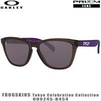 東京セレブレーション限定モデル オークリー OAKLEY Frogskins OO9245-B454