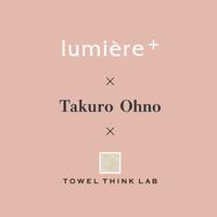 【限定20】lumiere+ソフトニングオイル × 大野拓朗 × TOWEL THINK LAB