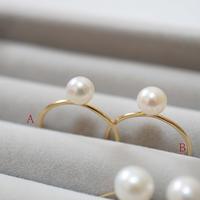 真珠のリング A / B