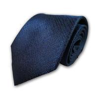西陣織ネクタイ 藍色(商品番号:050401)