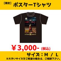 ポスターTシャツ