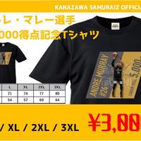 アンドレマレー選手通算5000得点記念Tシャツ