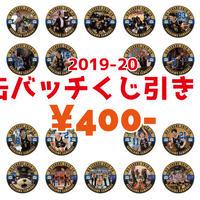 2019-20金沢武士団・缶バッジ