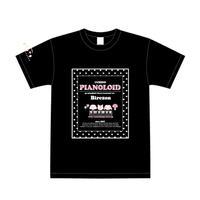 【メンズ】「うちのピアノロイドが殺人鬼である可能性は微粒子レベルで存在する」オリジナルTシャツ