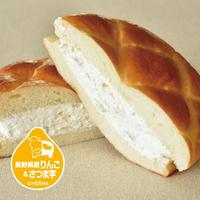 牛乳パンスモール5個入(りんご&さつま芋)