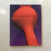 STUDIO VOICE  Alternative Eroticism ゆらぐエロ